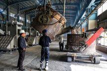۲۰ واحد تولیدی آذربایجانغربی از خدمات کلینیک صنعت بهرهمند شد