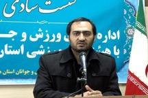 363 برنامه ورزشی دهه فجر در همدان برگزار می شود