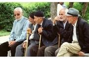 افزایش سالمندی در استان نگران کننده است