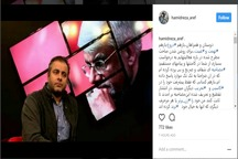 واکنش فرزند محمد رضا عارف به بازتاب منفی اظهاراتش