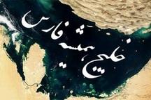 همه شهرهای کشور دارای معبری به نام خلیج فارس هستند