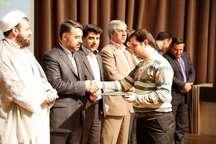 فعالان عرصه سلامت استان همدان تجلیل شدند