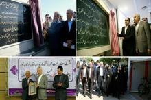 جلوه های تدبیر و امید در «خراسان شمالی»؛ چشم انداز توسعه «ایران کوچک» در 1400 (بخش دوم)