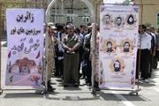 130نفراز بسیجیان دیواندره به مناطق عملیاتی غرب اعزام شدند