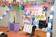 برگزاری جشنواره  واژه آب برای کلاس اولی ها در کرج