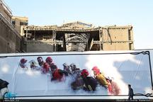 حال و روز پلاسکو چهل روز پس از تراژدی