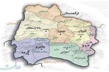 خراسان شمالی در روزهای پایانی هفته بارانی است
