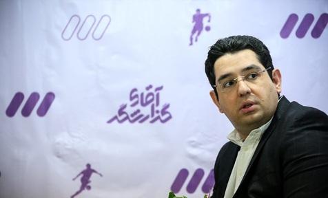 گزارشگر دیدار ایران - کرهجنوبی مشخص شد