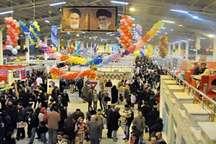 نمایشگاه رمضان در اراک گشایش یافت