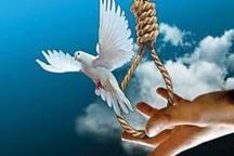 گذشت اولیای دم، محکوم به اعدام را در کرج از مرگ نجات داد