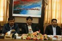 رییس ستاد انتخابات استان یزد: از همه ظرفیت ها برای مشارکت حداکثری مردم در انتخابات استفاده شود