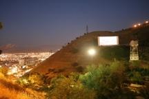 بازی های جام جهانی از بزرگترین سینمای روباز پخش می شود