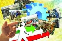 پرداخت 15میلیارد ریال وام رونق تولید به 15واحد صنعتی علی آباد