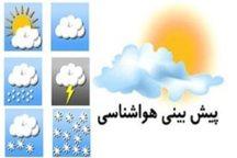 پیش بینی آسمانی صاف تا ابری برای استان تهران در 2روز آینده