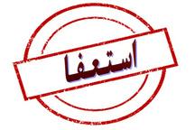 استعفای دسته جمعی شهردار  و شورای شهر نیر  موضوع از طریق دستگاه های مربوط  در دست بررسی است  مسیر نیر به دهبالا فاقد طرح و مصوبه و اعتبار است