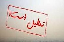 تعطیلی مدارس برخی شهرستانهای استان کرمان