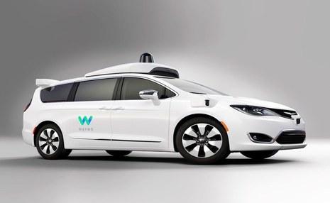رونمایی «وایمو» از خودروی خودران «آرمادا»