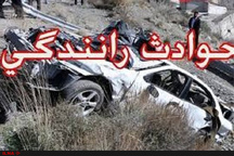 یک کشته و ۶ مصدوم بر اثر برخورد سه خودرو در محور ایلام- مهران