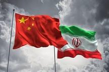 انتقاد چین از تحریم های آمریکا علیه ایران و تاکید بر حظ روابط تجاری خود با تهران