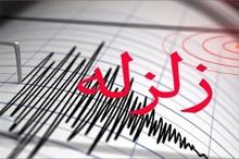 زلزله 4 ریشتری در تازه آباد کرمانشاه