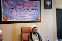 16هزار بسته تحصیلی بین دانش آموزان بی بضاعت استان توزیع می شود