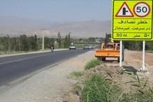 رئیس پلیس راه یزد : 85 نقطه حادثه خیز در استان شناسایی شد