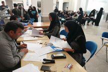 ۳۶۰دانشجوی در دانشگاه هرمزگان ثبتنام کردند