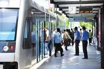 پرداخت ١.۵ میلیارد تومان یارانه به قطار شهری مشهد