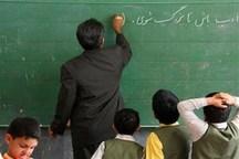 طرح برپا با شعار تمام قد برای معلم در گیلان اجرا شد