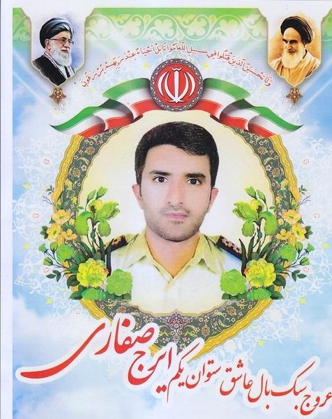 شهادت یک افسر ناجا در یزد در درگیری با اشرار