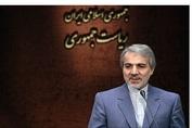 سال آینده حدود ۱۰ درصد افزایش حقوق خواهیم داشت/ رتبه اقتصاد ایران برای اولین بار در جهان به ۱۸ رسید