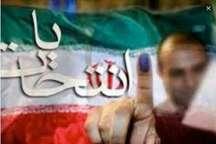 1300 نفر در حوزه بازرسی، برگزاری انتخابات را در استان قزوین رصد می کنند