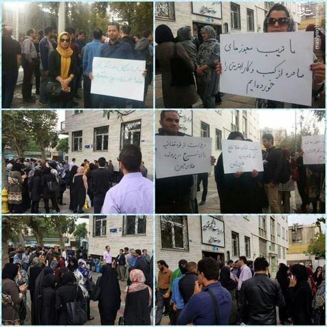 تجمع مالباختگان سکه ثامن مقابل قوه قضاییه+ عکس