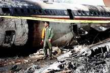 پیام های تسلیت به مناسبت سانحه سقوط بوئینگ 707