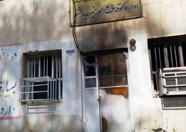 افراد ناشناس اداره اوقاف ماهشهر را آتش زدند