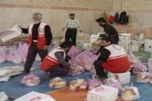 عیدانه هلال احمر مازندران به سه هزار خانواده نیازمند