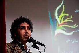 راهيابي آثار گرافيست فارسي به فينال مسابقات پُستر اروپا