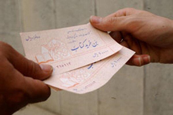 ۱۱ میلیارد ریال بن خرید در نمایشگاه کتاب مشهد به فروش رسید