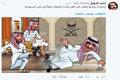 عکس/ کودتای بن سلمان