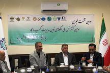 یزد، میزبان کنفرانس ملی الگوهای نوین مدیریت کسب و کار است