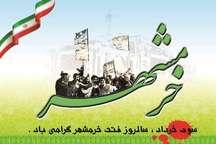 امام جمعه ابرکوه :سوم خرداد، سند افتخار ایران است