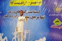 نوجوان ملایری مدال طلای هولاهوپ کشور را کسب کرد