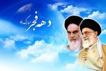 بسیج رسانه البرز:انقلاب اسلامی حرکت مقتدرانه خود را ادامه می دهد