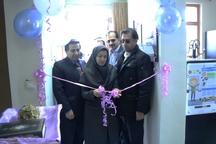 مرکز دیابت در همدان راه اندازی شد