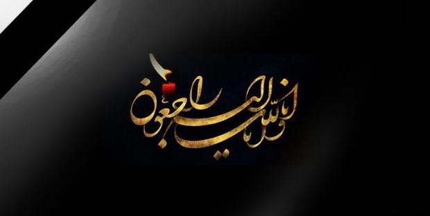 درگذشت حجت الاسلام و المسلمین شریعت زاده خراسانی