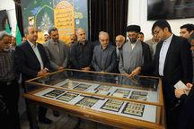 تمبر سه شنبه های فرهنگی آستان قدس رضوی منتشر می شود