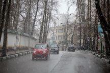 بارش برف و باران برای استان تهران پیش بینی می شود