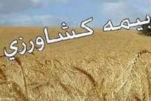 پرداخت 275 میلیارد ریال خسارت به کشاورزان چهارمحال وبختیاری