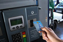 160 هزار کارت سوخت متخلف در منطقه نفتی زاهدان باطل شد
