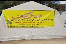 21 مهد کودک ثابت و سیار در مناطق سیل زده لرستان راه اندازی شد